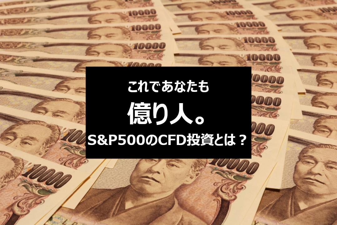 usa_millionaire