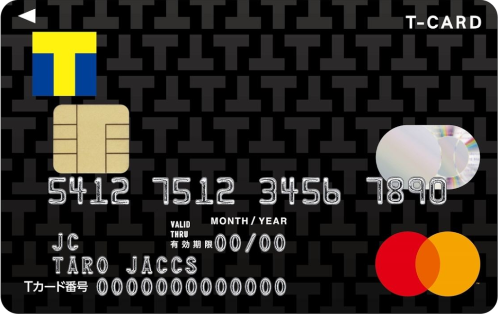 【おすすめ度No.4】好みのポイント次第では、Tカード Prime ✕ au PAY プリペイドカードもあり