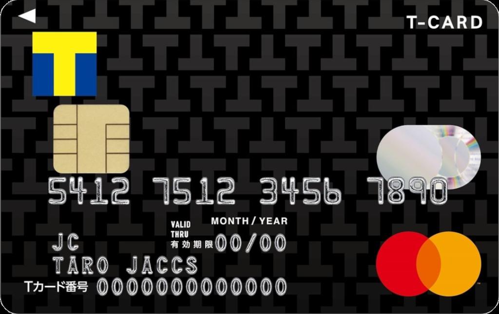 Tカード Primeは日曜日に還元率が1.5倍になる不思議なカード